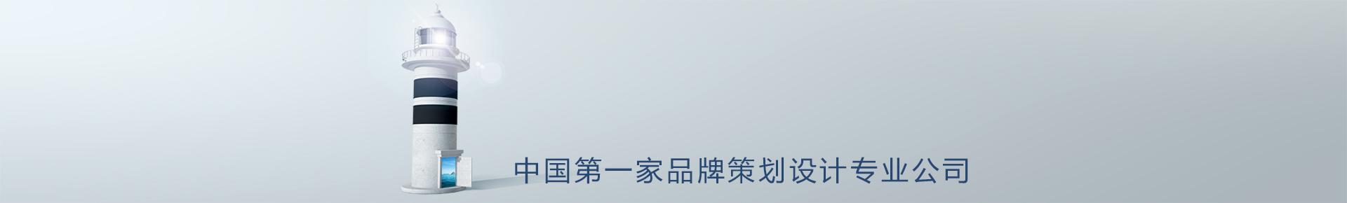 裕鑫丰光电_卓纳品牌策划设计公司 [官方网站] 深圳广告公司 深圳设计公司 ...